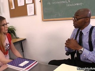 Discussing тя grades