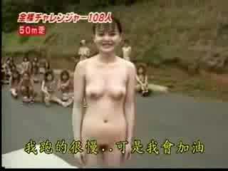Nudist Japanese
