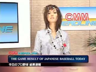 لطيف cumshots, سخونة اليابانية, عرض أفضل