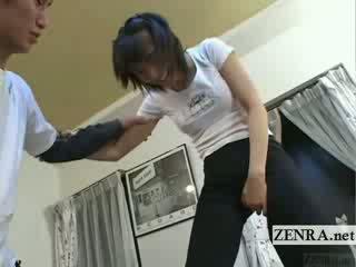 Subtitled japonais ballet chambre stretching préliminaires