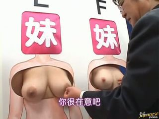 japansk, exotiska, oriental
