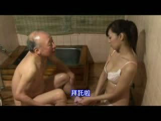 japonez, luare, asistentă