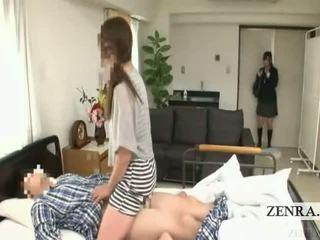Subtitled japoneze nxënëse spital mdtq suprizë