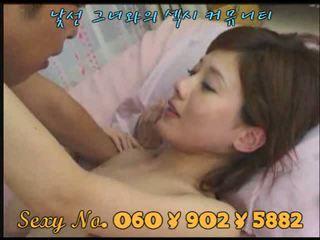 Korea azz apaan
