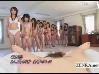 Japani amateurs stripping alaston sisään massiivinen bj pov harem