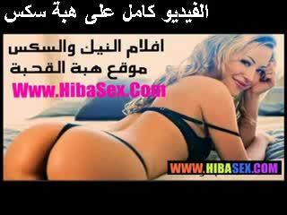 sexe, arabe, femme