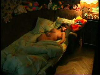 インディアン, 中国の, 睡眠