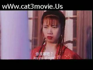 film, chinois