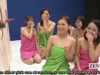 Subtitled fvml e çmendur japoneze penis guessing lojë shfaqje