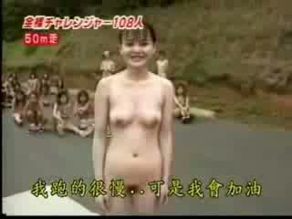 日本, 脱衣舞, 异国情调, 东方的