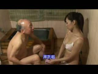 اليابانية, مع الأخذ, ممرضة