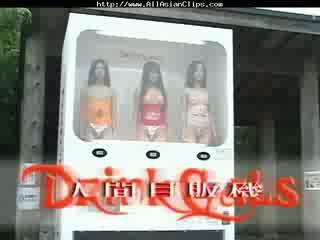 Japanese Vending Machine asian cumshots asian swallow japanese chinese