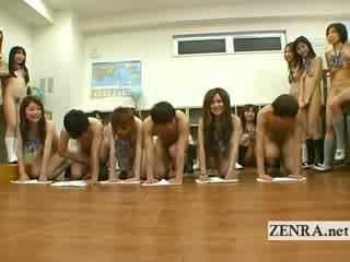 פורנו, מכללה, תלמיד, יפני
