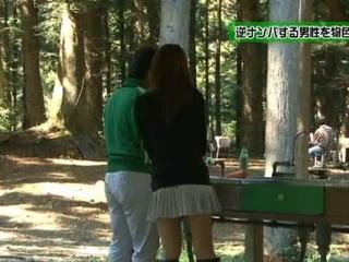 Hino Hikari Oriental Doll Can't Live Without Journey Sex