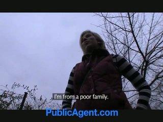 Heather מזוין על ידי ציבורי agent