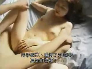Beautiful Japanese wife with sexy legs and feet