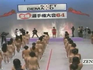 japanese, group sex, bizarre, strange