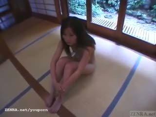 학생, 일본의, 기괴한, 기이 한