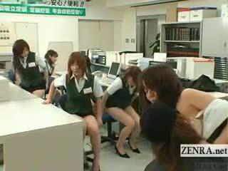Subtitled Japanese Post Office Masturbate For Burglar