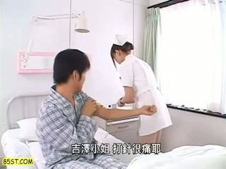japanese porn, hospital porn
