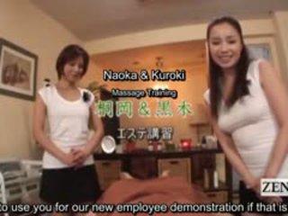 japanese, babe free, check massage