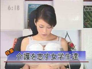 브루 넷의 사람, 일본의, 질 섹스