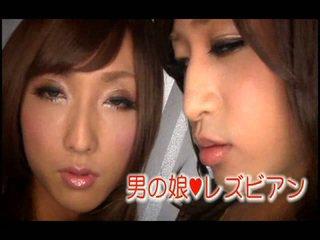 Japanesse crossdressers wideo