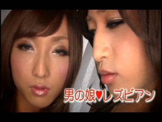 Japanesse crossdressers video-
