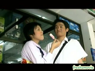 Thai - Test love